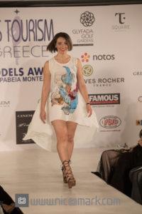 Miss τουρισμος 2017 Avioti fashion 20