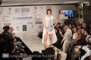 Miss τουρισμος 2017 Avioti fashion 21