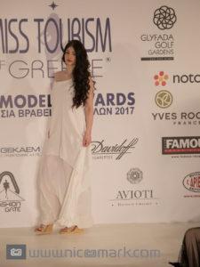 Miss τουρισμος 2017 Avioti fashion 24