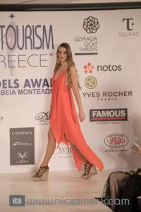 Miss τουρισμος 2017 Avioti fashion 6