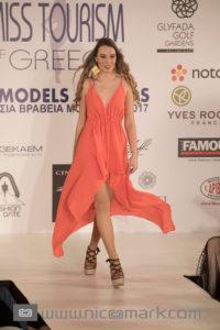 Miss τουρισμος 2017 Avioti fashion7