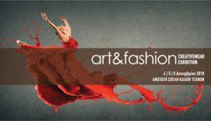 art & fashion CreativeWear Exhibition