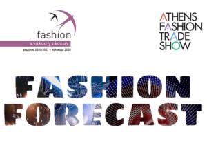 ΠΡΟΓΝΩΣΗ ΜΟΔΑΣ από την Anastasia Avioti και τους συνεργάτες της στην Athens fashion trade show